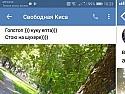 http://cu8.zaxargames.com/8/content/users/content_photo/8d/54/fpEMvnadqw.jpg
